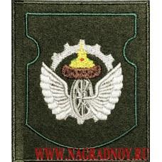 Шеврон 571 отдельного железнодорожного батальона механизации 34 ОЖДБр