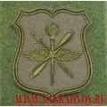 Нарукавный знак военнослужащих штаба ДА ВВС России  для формы ВКБО