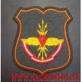 Шеврон военнослужащих 1 узла связи ГШ ВС РФ для шинели