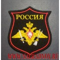 Шеврон с эмблемой РВСН черный фон