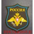Шеврон с эмблемой войск ВКО