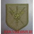 Шеврон военнослужащих 100 ОПО для полевой формы