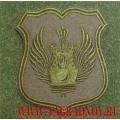 Нарукавный знак военнослужащих ГАБТУ МО РФ для формы ВКБО с липучкой