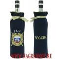 Тканевый мешочек для бутылки с вышитой эмблемой ГАИ