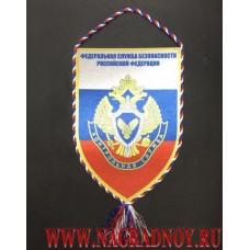 Вымпел с атрибутикой Контрольной службы ФСБ РФ