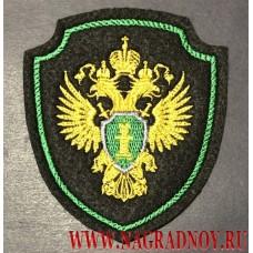 Вышитый шеврон с эмблемой Прокуратуры России