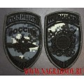 Комплект нарукавных знаков сотрудников полиции для камуфляжа Точка