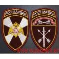 Комплект нашивок СМВЧ и оперативных частей Росгвардии Центральный округ с липучкой