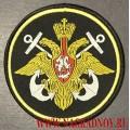 Нашивка на рукав Россия Военно-морской флот