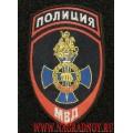 Шеврон Специального отряда быстрого реагирования УОСМ ГУНК МВД с липучкой