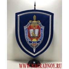 Вышитый настольный вымпел с логотипом Академии ФСБ