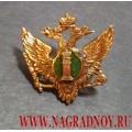 Фрачный значок Эмблема Министерства юстиции России
