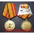 Медаль МО РФ За отличие в службе в сухопутных войсках
