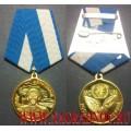 Медаль Миротворец