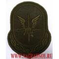 Шеврон Главное управление сил специального назначения ВНГ для полевой формы