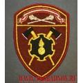 Шеврон инженерных воинских частей Центрального округа ФСВНГ