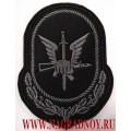 Шеврон сотрудников Главного управления сил специального назначения Росгвардии