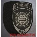 Шеврон сотрудников полиции ООП черный с липучкой