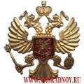 Эмблема Герб России на тулью