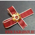 Миниатюрный значок Орден Отечественная война на ленточке