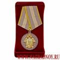 Медаль Следственного комитета России За отличие