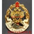 Нагрудный знак 138 Хунзахский пограничный отряд