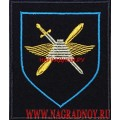 Шеврон 43 центр боевого применения и переучивания летного состава город Рязань