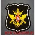 Шеврон Органов военного управления ВМФ России