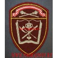 Шеврон учебных воинских частей Центрального округа ВНГ