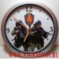 Часы настенные с эмблемой ГСН Альфа