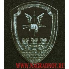 Нарукавный знак военнослужащих УССН ОДОН для полевой формы
