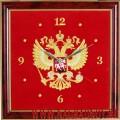 Часы настенные с вышитым Гербом Российской Федерации