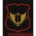 Шеврон ССО для офисной формы черного цвета по приказу 300