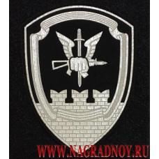 Шеврон Управления сил специального назначения ОДОН для спецформы