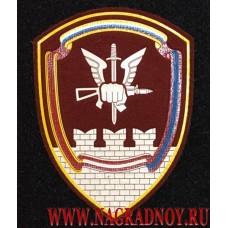 Шеврон Управления сил СН ОДОН для офисной формы