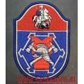 Нашивка на рукав ГКУ города Москвы Пожарно-спасательный центр