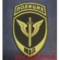 Полевой жаккардовый шеврон ГРОМ МВД