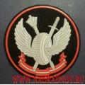 Шеврон Автомобильной базы Министерства обороны России