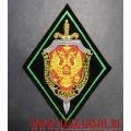 Шеврон Береговой охраны Пограничной службы ФСБ