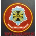 Шеврон военнослужащих Северо-Кавказского военного округа