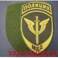 Жаккардовый шеврон сотрудников спецподразделений МВД для полевой формы с липучкой