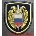 Жаккардовый шеврон сотрудников ФСО России с липучкой