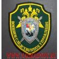 Нарукавный знак сотрудников Военного следственного управления