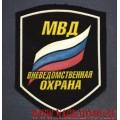 Нашивка на рукав Вневедомственная охрана МВД