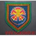 Шеврон 45-го Отдельного гвардейского разведывательного полка специального назначения