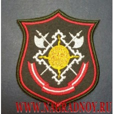 Шеврон комендантской службы 9 Центрального управления Министерства обороны