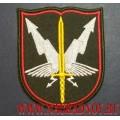 Шеврон 732 Центра боевого применения АСУВ Сухопутных войск