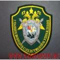 Нарукавный знак сотрудников Главного военного следственного управления