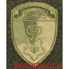 Шеврон вневедомственной охраны Центрального округа для камуфляжа Мох с липучкой