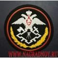 Шеврон Инженерных войск